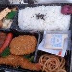 肉の森田屋 - お弁当