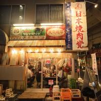 日本焼肉党 - 浅草橋駅東口より徒歩2分