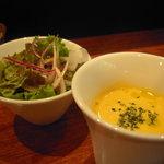 ワイン&イタリアン ヴィティス - サラダとニンジンのポタージュスープ