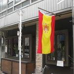 カサ デ オイマツ - お店に飾られた国旗