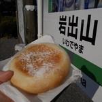 ひとつぶ堂 - 駅で食べちゃいます