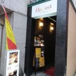 スペインバル ミ・カーサ - ミカーサ