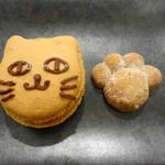 ねこまる茶房 - ニャカロンと肉球クッキー