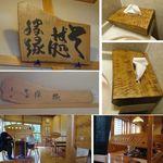 22831253 - そば勝縁(長野県下伊那郡阿智村)食彩賓館撮影