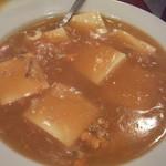 三和楼 - 上海蟹入り豆腐:蟹ミソや卵・カニ肉が沢山入っているとろみの強いアンで豆腐を頂きます