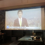 セント - 韓国の放送をスクリーン投射