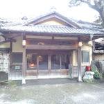 22832498 - 旅館の入口。文化財です(*^^*)