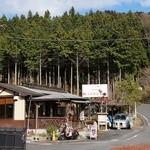 はるちゅん餃子 - 森林の駅から
