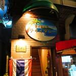 タイ国料理 チャイタレー - 外観