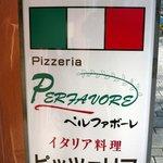 ペルファボーレ - お店の看板です。