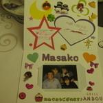 グリル アンドウ - 誕生日の記念に写真を撮ってくれてカードにしてくれました。