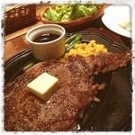 エルドラド - 料理写真:ハーフステーキ  やっぱ、うまいっ!