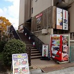 22844592 - このビルの道を隔てたところに、旧福岡県公会堂貴賓館があります