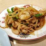 玉泉亭 - 生姜焼
