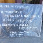 22847411 - 2013.12 休日の午後2時には予約以外は売り切れ(まだどんどん焼いていましたが)閉店準備中でした。