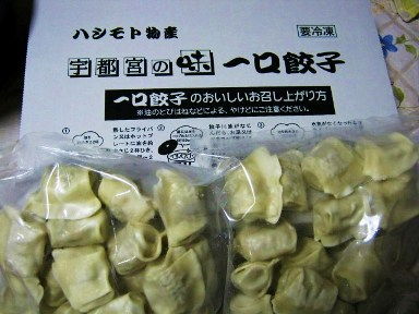 株式会社ハシモト物産 name=
