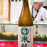 東家 - マルマス米鶴 限定純米吟醸 緑ラベル