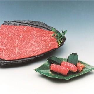 一頭 丸ごと仕入れをしている、最高級の「仙台牛」を存分にお楽しみ下さい。