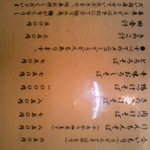 2285938 - 蕎麦はすべて冷たい蕎麦。汁があったかいものあり。