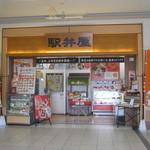 たかべん - 自由通路にあるお店です。