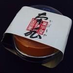 菓子屋 艶 - 料理写真:かぼちゃプリン