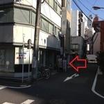 22852787 - 201312 川味坊 お店まわり⇒