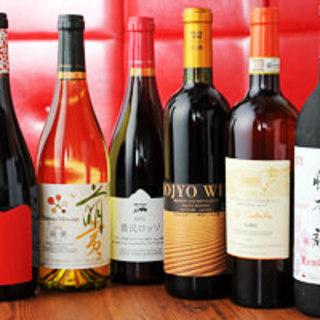国産ワイン、世界各国のワイン約60種取り揃えております