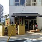ぷらっトリア - 2013/12/02撮影