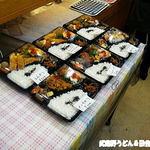 庄内屋米店 - お弁当