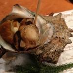 四季彩 - サザエのつぼ焼き