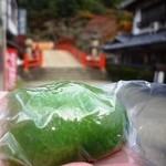 室生草もち本舗 - 料理写真:よもぎ餅