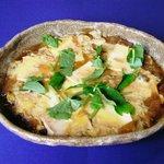 遊心亭まつばら - 鴨汁と豆腐の卵とじ