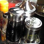 Menyarazoku - 無料のサービス品 一通り揃っているが辛子高菜はない。