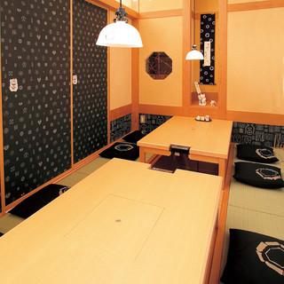 神戸で人気のゆったり掘りごたつ個室は最大16名様!