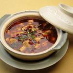 台湾料理 味味 岩塚店