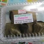 バーン・カノン・タイ - こってり甘かったです。