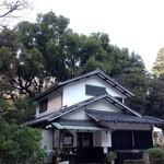 南部亭 - 緑に囲まれた一軒家