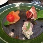 ルクシネ - 前菜3種