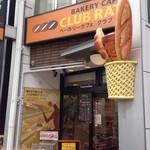 BAKERY CAFE CLUB RATIE -