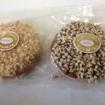 西洋菓子 ツカサ - クランチクッキー