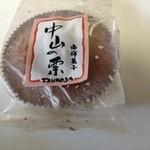 西洋菓子 ツカサ - 栗がまるごと入っています