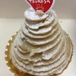 西洋菓子 ツカサ - 期間限定モンブラン