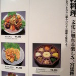 美福苑 - 宮廷料理(予約必要)