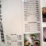 美福苑 - 冷麺、クッパ