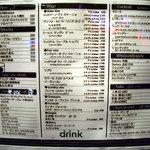 2287520 - 「十番スタンド」飲み物メニュー