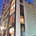 ラ・メゾン・デュ・ショコラ   - 移転したお店