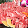 満腹和牛セット