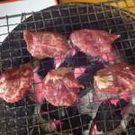 焼き肉の店 七輪 - 料理写真:サガリ(1,260円)※焼き状態