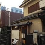 Kagurazakamaeda - 201312 前田 外観