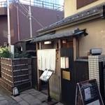 Kagurazakamaeda - 201312 前田 入口付近